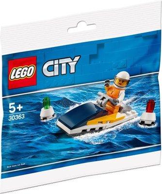 30363 LEGO City Raceboot (Polybag)