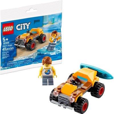 30369 LEGO City Strand Buggy (Polybag)