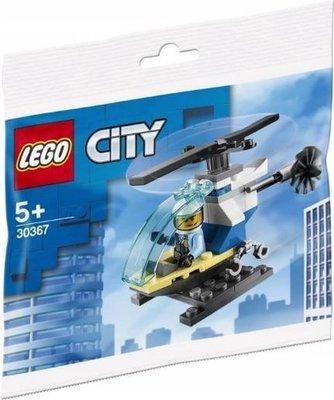 30367 LEGO City Politiehelicopter (Polybag)