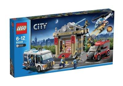 60008 LEGO® City Museum Inbraak