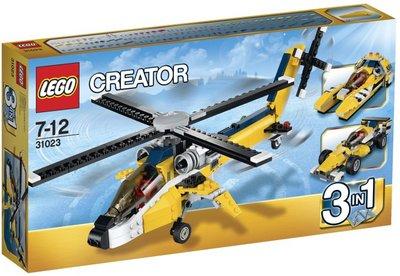 31023 LEGO® Creator Gele Racers