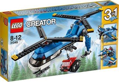 31049 LEGO® Creator Dubbel-rotor Helikopter