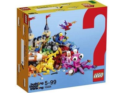 10404 LEGO® Classic De bodem van de oceaan